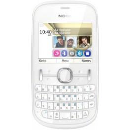 Nokia Asha 200 (White) Mobile,Series 40 OS,Dual SIM,2 4-inch